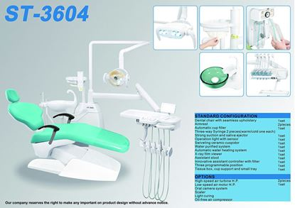 Picture of Computer Controlled Integral Dental Chair Unit: Imported