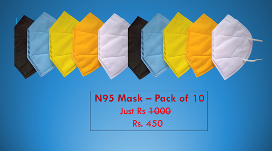 Picture of N95 Mask  - Set of 10 N95 Mask