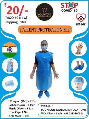 Picture of Patient Protection Kit