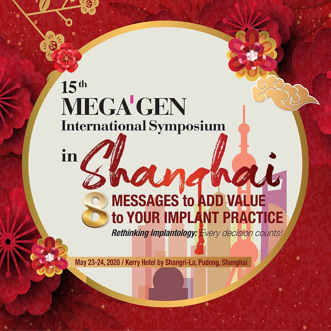 15th MegaGen International Symposium in Shanghai