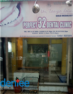 PERFECT 32 DENTAL CLINIC clinic