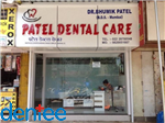 Patel Dental Care