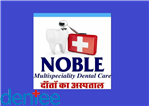 Noble Dental Clinic image