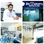 Dr. Munot's Dental Clinic image