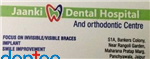 Jaanki Dental Hospital And Orthodontic Centre