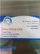 Duaa Dental Clinic