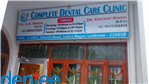 Complete Dental Care Clinic