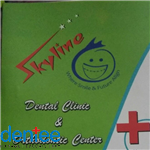 Skyline Dental Clinic