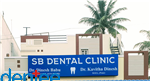 S B MULTISPECIALITY DENTAL CLINIC image