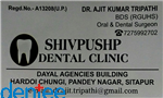 Shivpushp Dental Clinic