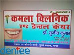 Kamla Clinic And Dental Care
