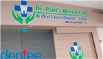 Dr. Patil Dental Care And Oral Cancer Diagnostic Centre