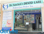 Dr..Sanchet'sDENTOCARE (Perfect Care Perfect You) image