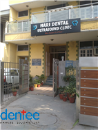 Hari Dental and Ultrasound Clinic