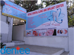 Royals Dental Clinic and Implant Center clinic