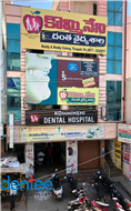 KOMMINENI SUPER SPECIALITY DENTAL HOSPITAL